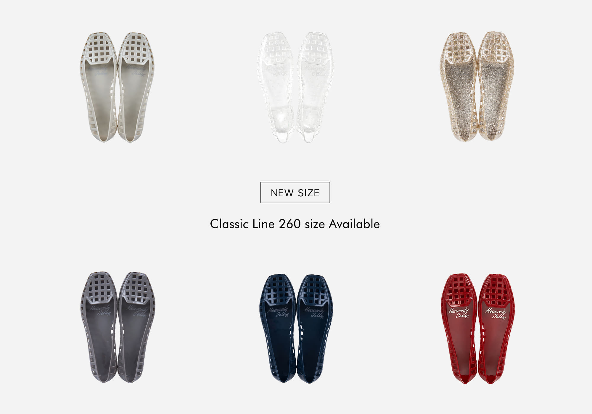 Classic Line 260 size Available!