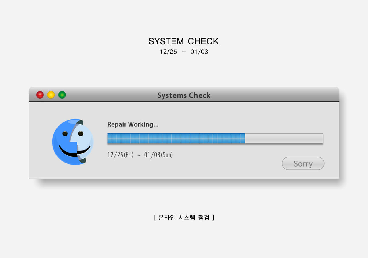 Sorry, System Check!